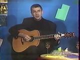 Сергей Коржуков (группа Лесоповал) и Михаил Танич...