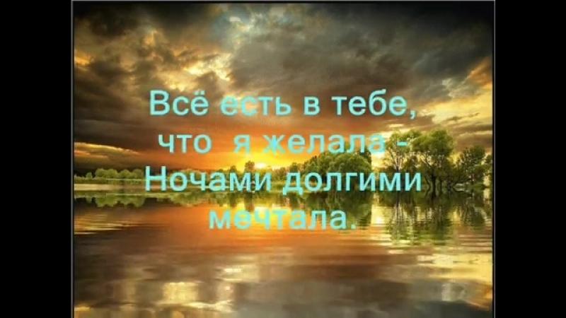 поздравление с днём рождения мамы для дочки 11 тыс. видео найдено в Яндекс.Видео(1).mp4