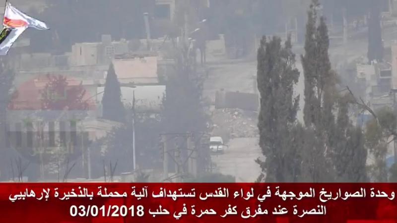 Аль-Кудс обстреляли фургон боевиков