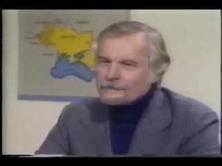 Історично-документальний фільм «Незнаний Голод», 1983 р.
