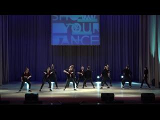 Every woman (BEST DANCE SHOW: PROFI / SYD 2017)