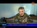 Бой под Дуба-Юртом(Волчьи ворота) 29—31 декабря 1999