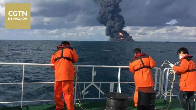 Горевший в 160 милях от Шанхая иранский танкер Санчи взорвался и затонул