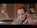 Если враг не сдается ... (1982).