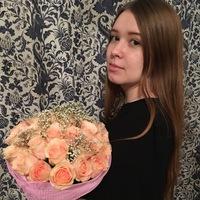 Диана Уфимцева