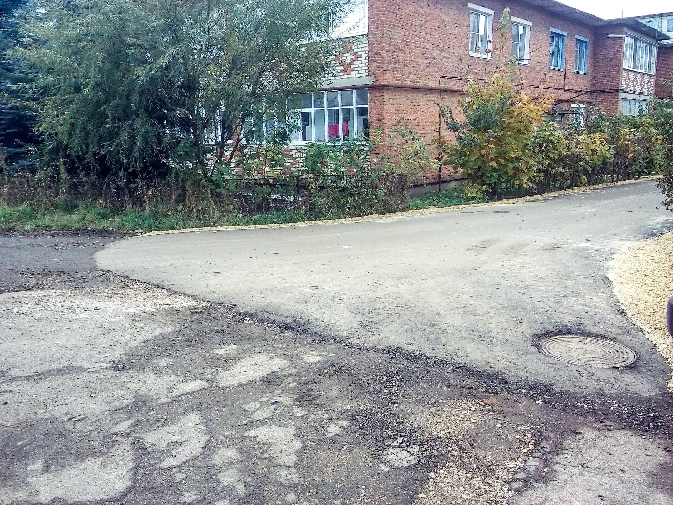 В квартале 5-я Пятилетка отремонтирована дорога
