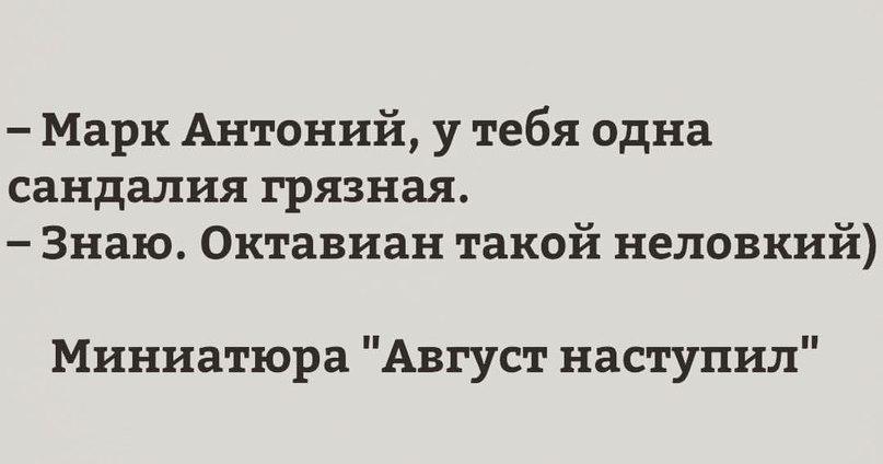 Оля Потаева | Ярославль