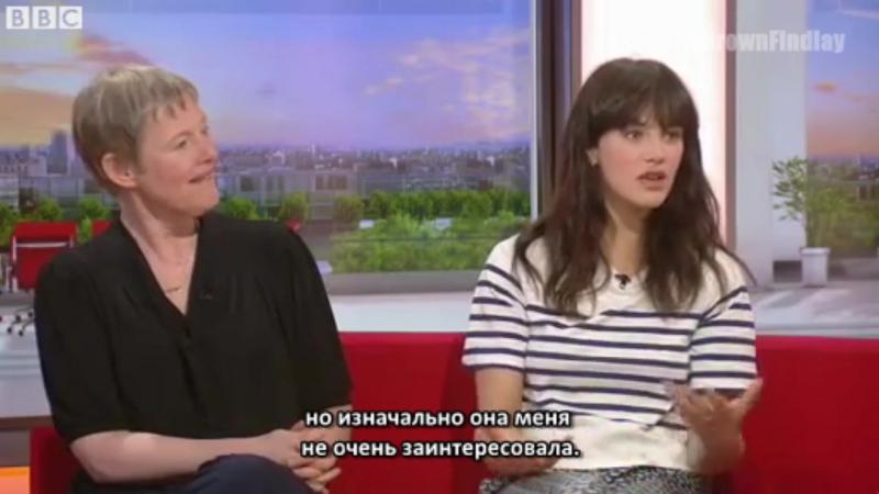 BBC: Джессика Браун Финдли и Филиппа Лоуторп говорят о сериале «Трактир 'Ямайка'» (Русские субтитры)