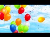 Футаж Воздушные шары