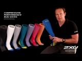 Компрессионные носки для бега 2XU - MA2442e, WA2443e (online-video-cutter.com)