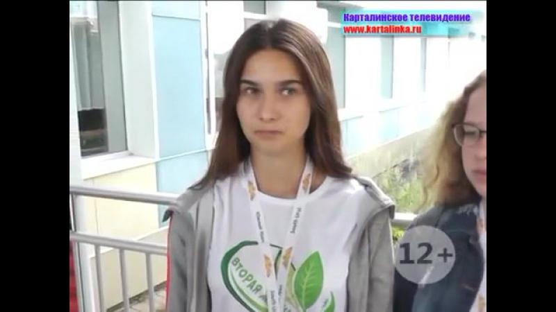 Видеосюжет Карталинского TV/Проект Вторая Жизнь