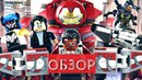 LEGO MARVEL 76104 ХАЛКБАСТЕР- ОБЗОР НАБОРА