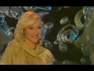 Песня о сказке - Ирина Мирошниченко 1982