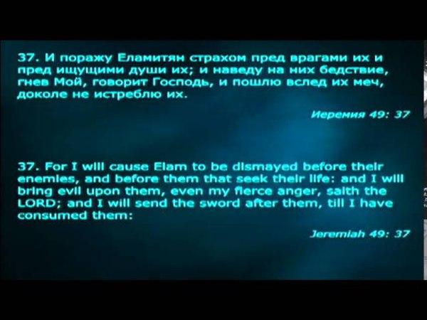 18. Откровение Божьей печати. - Проповедь Виталия Олийника. 09.04.2010