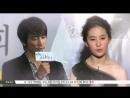 Все о Сон Сын Хоне и Лю ИФей Everything about Song Seung Hun♡Crystal Liu [한류스타 스페셜] 송승헌♡유역비 열애의 모든 것