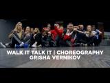 Walk it Talk It | Choreography | Grisha Vernikov | Dance Class