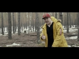 Премьера! Lenin и Карандаш - Мне нравится (29.05.2017) ft. feat.