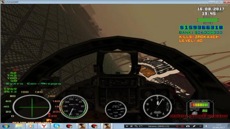 высший пилотаж FZB_FZB_FZB