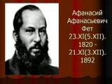 ЛАРИСА КРЫЛОВА -  ГАСНЕТ ЗАРЯ