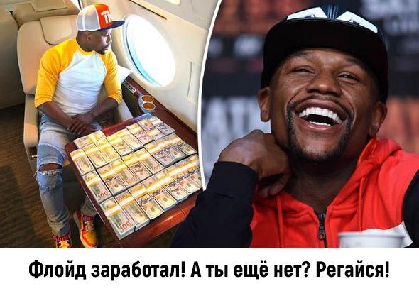 Сколько Вы зарабатываете 20000 - 30000 рублей в месяц Это в самом лучшем случае