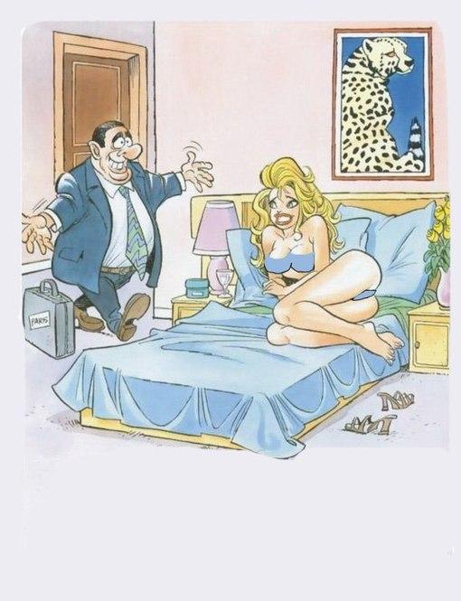 Картинка для мужа от жены с намеком