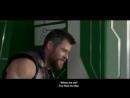 - Где мы - Ты даже представить себе не можешь Thor Ragnarok / Тор Рагнарёк