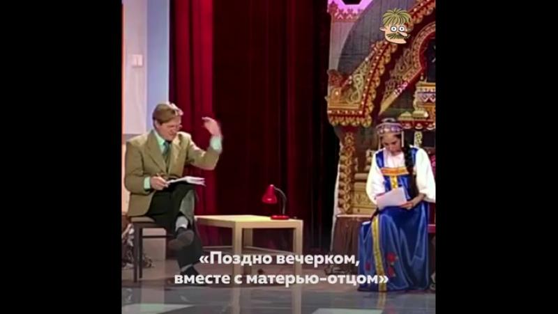 Уральские пельмени о том, в какой маразм может превратить цензура любое произведение. Если подойти к делу с душой