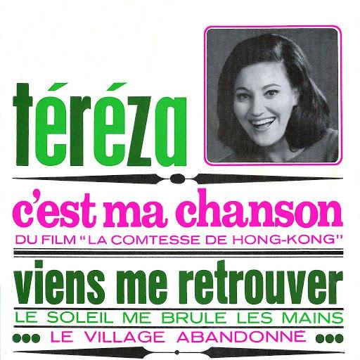 Tereza альбом C'est ma chanson