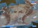 В Спасо-Преображенском соборе под синим небосводом обнаружили гораздо более раннее изображение - лик херувима