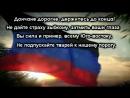 Донбасс держись! - YouTube