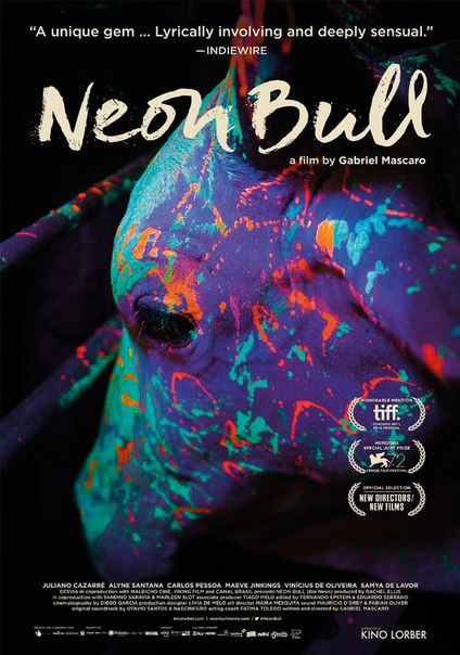 Неоновый вол (2015)