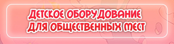магазин микс ярославль vk