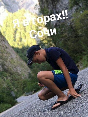 ВКонтакте Степан Алисов фотографии
