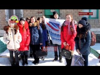 09.03.2018. Сюжет Телеканала «Оплот ТВ» о поздравлении ветеранов ВОВ