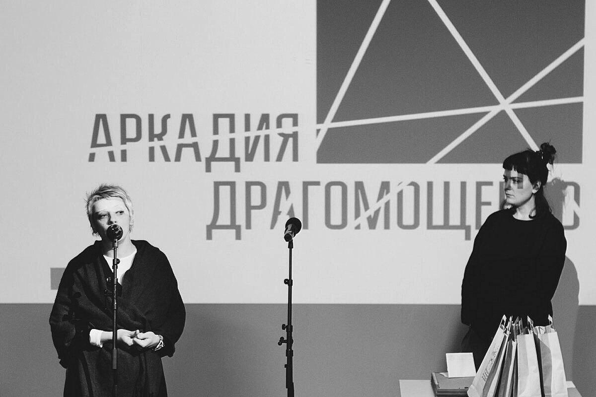 Финальная программа мероприятий Лаборатории видеопоэзии и Премии Аркадия Драгомощенко 2017 года