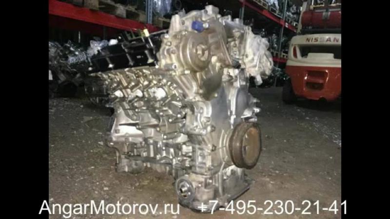 Двигатель Инфинити FX35 QX70 3 5 VQ35 HR Купить Двигатель Infiniti FX35 QX70 S51 смотреть онлайн без регистрации