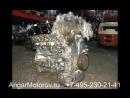 Двигатель Инфинити FX35 QX70 3 5 VQ35 HR Купить Двигатель Infiniti FX35 QX70 S51