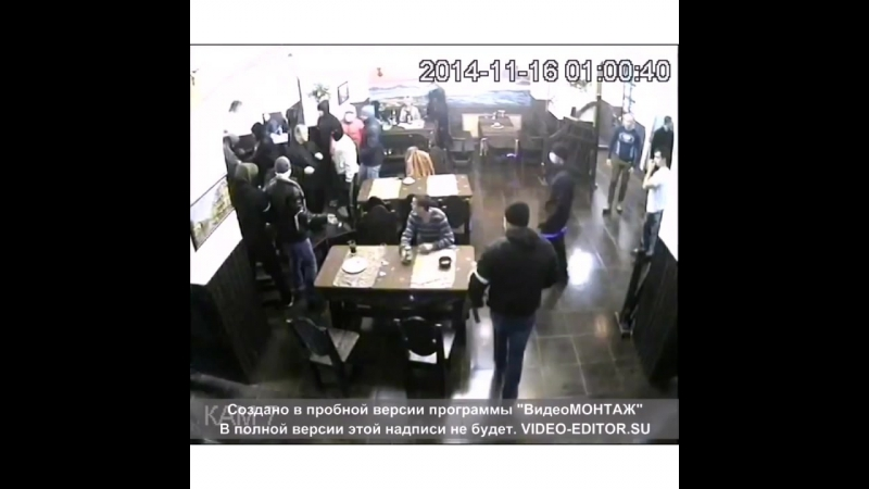 Реакция на нападение в баре