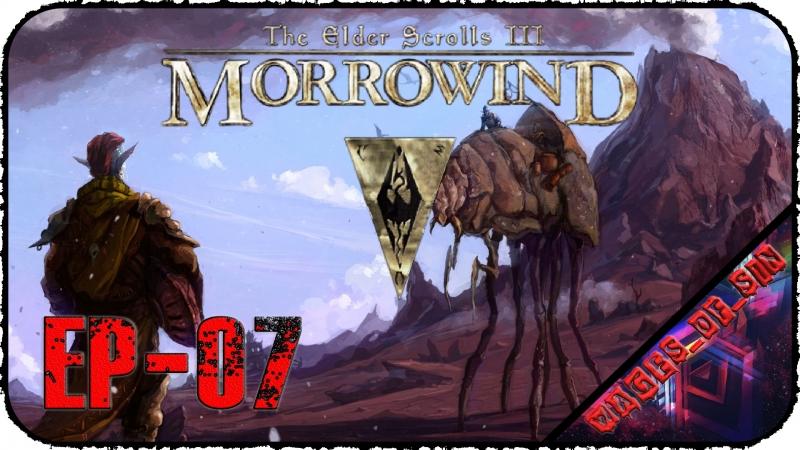 The Elder Scrolls III: Morrowind [EP-07] - Стрим - Гильдии поглотившие нереварина