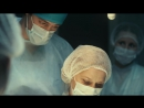 Сериал Тест на беременность 16 серия