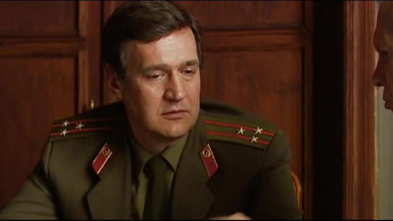 Военная упертость - И всё-таки я люблю (2007) [отрывок / фрагмент / эпизод]