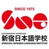 Институт японского языка Синдзюку