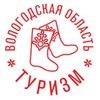 Что посмотреть в Вологодской области?