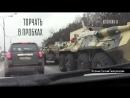 Танки в пробках почему Украина запретила Яндекс.Навигатор