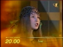 / Программа передач (ОРТ, май 1998)
