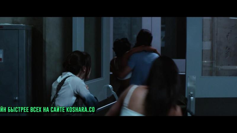КОМАТОЗНИКИ (2017) звук с TS ужас