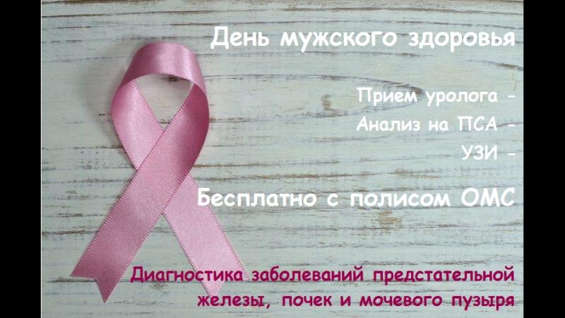 Возможен ли скоротечный рак предстательной железы? Отвечает проф. К.Б. Колонтарев
