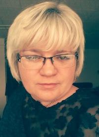 Елена Ахундова