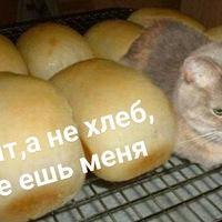 Юлдашев Равиль