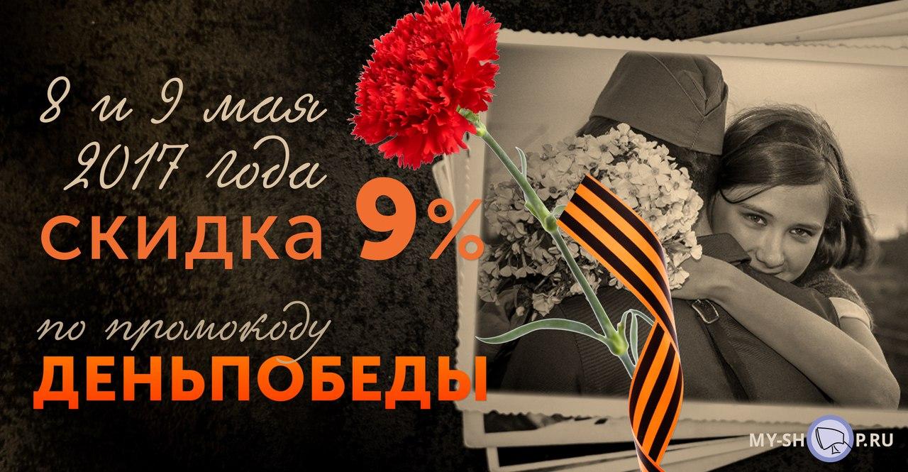 https://pp.userapi.com/c840136/v840136895/1d9d/lYJEJ2Ro5Kc.jpg